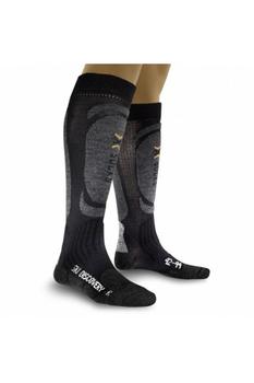 Горнолыжные термоноски X-Socks SKIING DISCOVERY